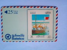 46BAHH 25 Units  Stamps - Bahrain