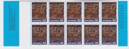 Sweden   .     Facit   .   H  285    (complete)       .     **    .    MNH  .   /   .   Postfris - 1951-80