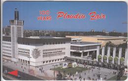 BULGARIA(GPT) - 100 Years Plovdiv Fair, CN : 8BULA, Tirage 2000, 09/92, Used - Bulgaria