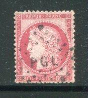 Y&T N°57- Cachet PGL (signé Au Dos) - 1871-1875 Ceres