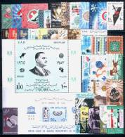 EGYPT / 1965 / COMPLETE YEAR ISSUES / MNH / VF/ 9 SCANS . - Neufs