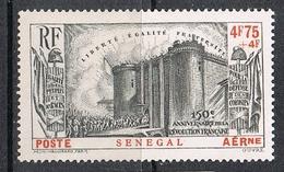 SENEGAL AERIEN N°12 N*  REVOLUTION - Sénégal (1887-1944)