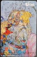 Telefonkarte Ukraine - UTEL - Gemälde  - 100 Units - Ukraine