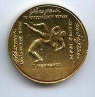 LUTTE RINGEN International Tournament Murmansk 1980 Wrestling Medaille Medal - Habillement, Souvenirs & Autres
