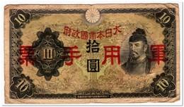CHINA,JAPANESE OCCUPATION,10 YEN,1938,P.M27 - Japan