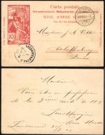 SVIZZERA - 31.7.1900 - INTERO POSTALE - ANNULLO LAUSANNE EXP. - GIUBILEO UNIONE POSTALE UNIVERSALE 10 CENT. - Entiers Postaux