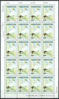 Faroe Islands 1978. Sea Birds. Michel 36-38  Full Sheet  MNH.  Signed. - Féroé (Iles)