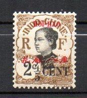 Col10 / Canton  N° 68 Neuf  X MH , Cote : 1,50 € - Canton (1901-1922)