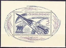 ** Tchécoslovaquie 1964 Mi 1494 - Bl.21 (Yv BF 25), (MNH) - Unused Stamps