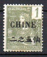 Col10 / Chine : N° 63  Neuf  X MH , Cote : 2,20 € - Chine (1894-1922)