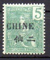Col10 / Chine : N° 65  Neuf  X MH , Cote : 2,50 € - Chine (1894-1922)