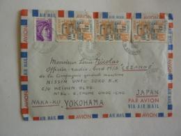 LETTRE AIR- MAIL PAR AVION  Erinnophilie Cachet à Date Paris Vaugirad 1980 Glas 4 - Erinnophilie