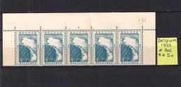 Belgium 1952, 906, Strip Of 5, MNH** (1c) - Belgique
