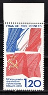 FRANCE 1975 - Y.T. N° 1859 - NEUF** - France