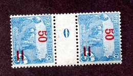 Tunisie  N°99 Milésime N** LUXE Cote 25 Euros !!! - Tunisie (1888-1955)