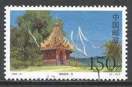 People's Republic Of China 1998. Scott #2857 (U) Dai Architecture: Pavilion * - 1949 - ... République Populaire