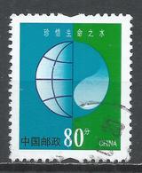People's Republic Of China 2002. Scott #3173 (U) Environmental Protection * - Oblitérés