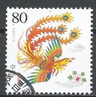 People's Republic Of China 2004. Scott #3409 (U) Phoenix * - Oblitérés