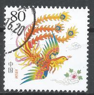 People's Republic Of China 2004. Scott #3409 (U) Phoenix * - 1949 - ... République Populaire