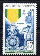 Col10 / Comores Archipel : N° 12 Neuf X MH , Cote : 55,00 € - Comores (1950-1975)