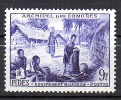 Col10 / Comores Archipel : N° 14 Neuf X MH , Cote : 2,20 € - Comores (1950-1975)