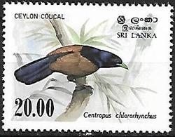 Sri Lanka 1983 - MNH - Green-billed Coucal (Centropus Chlororhynchos) - Coucous, Touracos