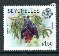 Seychelles 1977-84 Wildlie - 1982 Imprint Date - 1r50 Flying Fox MNH (SG 414B) - Seychelles (1976-...)