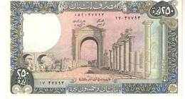 Lebanon P.67c  250 Livres 1986  Unc - Libano