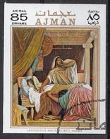 "Ajman 1970 Mi. 715 ""Antioco E Stratonice 2"" Quadro Dipinto Da J.A.D. Ingres Neoclassicismo Painting Tableau Imper. - Kunst"