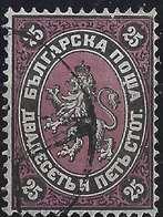 BULGARIE N°10 Obl 25 Stotinki Noir Et Violet Oblitéré En Noir - Used Stamps