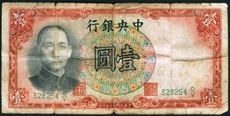 CHINA BANKNOTE 1 YUAN  - 1936 - China