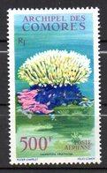 Col10 / Comores Archipel PA : N° 6   Neuf X MH , Cote : 33,00 € - Poste Aérienne