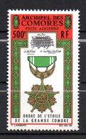 Col10 / Comores Archipel PA : N° 13   Neuf X MH , Cote : 17,00 € - Poste Aérienne