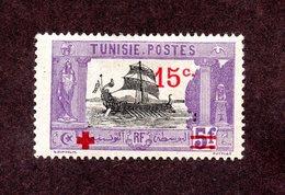 Tunisie N°66 N* TB  Cote 240 Euros !!!RARE - Nuovi