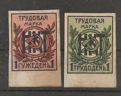 Russia Soviet Union RUSSIE URSS Revenue - Revenue Stamps