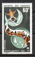 Col10 / Comores Archipel PA : N° 30  Neuf X MH , Cote : 5,00 € - Poste Aérienne
