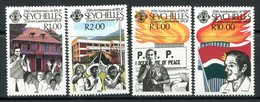 Seychelles 1989 25th Anniversary Of Seychelles People's United Party Set MNH (SG 742-745) - Seychelles (1976-...)