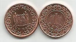 Surinam  1  Cent 2014. High Grade - Surinam 1975 - ...