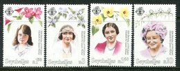 Seychelles 1995 95th Birthday Of Queen Elizabeth The Queen Mother Set MNH (SG 852-855) - Seychelles (1976-...)