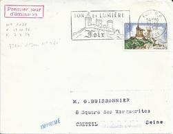 TIMBRE N° 1175  FRANCE - FOIX - FLAMME : SON ET LUMIERE / FOIX  -  IER JOUR MAXIMUM N° 580a DU TIMBRE  - SEUL SUR LETTRE - Marcophilie (Lettres)