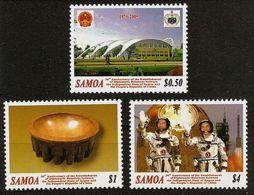 SAMOA 2005 - 40th Anniv. DIPLOMATIC  Relations With China / SPACE EXPO - MNH ** V608b - Samoa
