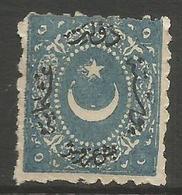 Turkey - 1869 Crescent & Star 5pi MH *   Mi 17  Sc 24 - 1858-1921 Ottoman Empire