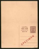 India 3 Naye Paisa SPECIMEN Reply Post Card Postal Stationary MNH # 9314 - Nepal