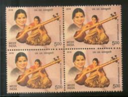 India 2018 Dr. M. L. Vasanthakumari Women Singer Musical Instrument Veena BLK/4 MNH - Musique