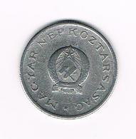 =&  HONGARIJE  1  FORINT 1949  BP - Hongrie
