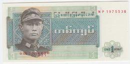 Burma P 56 - 1 Kyat 1972 - UNC - Myanmar