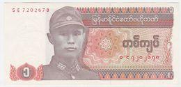 Myanmar P 67 - 1 Kyat 1990 - UNC - Myanmar