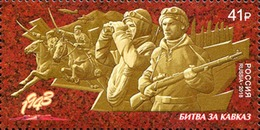 2018-2344 1v Russia Russland Russie Rusia WW2 The Battle Of The Caucasus.Horses  Mi 2558 MNH - Guerre Mondiale (Seconde)