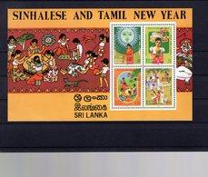 628746499 SRI LANKA (CEYLON) 1986 ** MNH SCOTT 789a SINHALESE AND TAMIL NEW YEAR CHILDREN AND CAT - Sri Lanka (Ceylan) (1948-...)