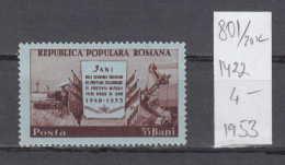 20K801 / 1953 Michel Nr. 1422 -  Soviet-Romanian Friendship Treaty , Combine ** MNH Romania Rumanien Roumanie Roemenie - 1948-.... Republics